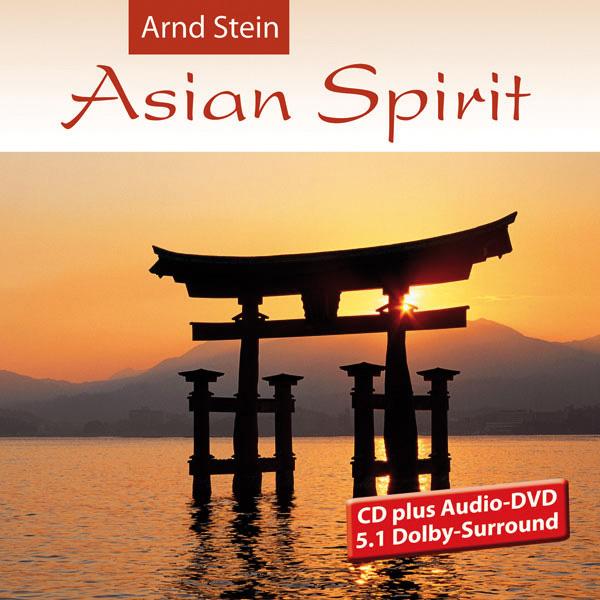 CD Asian Spirit
