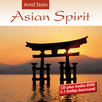 CD Asian Spirit
