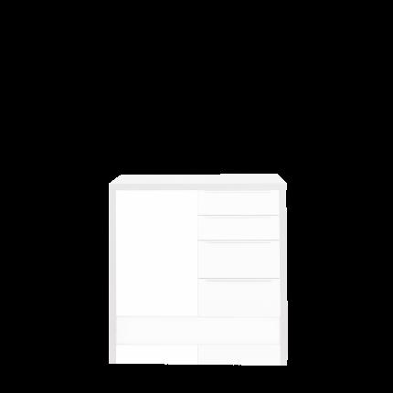 Kosmetik-Sideboard Unterschrank mit 4 Schubladen, 50 cm breit, 60 cm